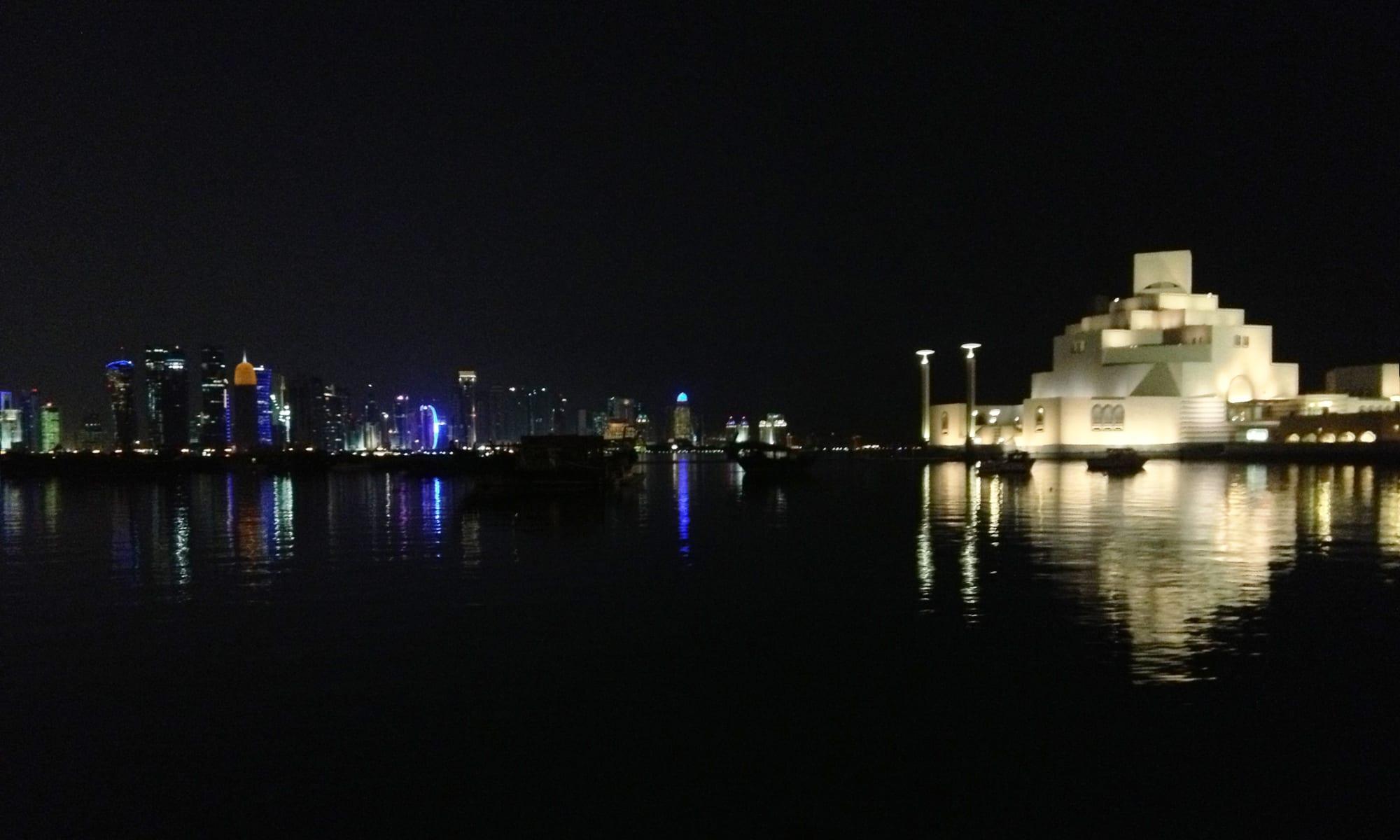 Exploring Doha, Qatar Itinerary | 2 Days.